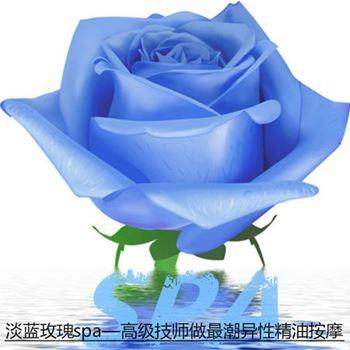 蓝色玫瑰浮在水面设计图-淡蓝玫瑰spa标志